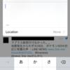 【Swift】Fabricを使ってTwitterクライアントアプリを作ってみる 〜その3〜