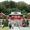 七色の鳥居と縁結びの神様 足利・織姫神社