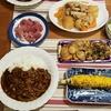 2016/07/05の夕食