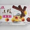 今年の夏は梅に注目☆小枝プレミアムー梅酒ー大人のほろ酔いチョコレート