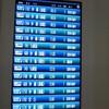 さようなら石垣空港、こんにちは新石垣空港 Part8