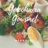 【ヨコハマグルメ】ユニオンカフェでサラダランチ