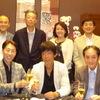 「元祖・ザ・クラブ」の会食会--25周年
