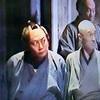 7-24/30-61 舞台「小林一茶」井上ひさし作 木村光一演出 こまつ座の時代(アングラの帝王から新劇へ)