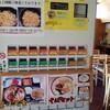 「新山食堂」(宮里店)で「てびちそば」 600円