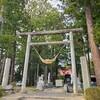 宇奈己呂和気神社