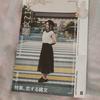 『縄文ZINE』第8号 みんな読んで。