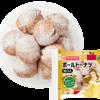 【ヤマザキ】ボールドーナッツ【紹介】