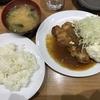 【四谷三丁目】キッチンたか