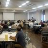 講演・メディア:新潟にてソーラーシェアリングワークショップを開催 - 熱い議論から実践へ