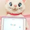 【Google AdSense②】まだまだ審査申請できていません(涙)いまだ「お客様のサイトにリーチできません」で大迷走中です。