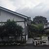 葉菜豆の庭が素敵【入間市のカフェ&レストラン】
