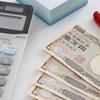 【コツコツ投資】セゾン投信も18ヶ月目。その結果と信託報酬に悩みます。