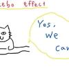 """思い込みの力 """"placebo effect/プラシーボ効果""""とは?"""