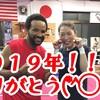 【感謝!!】2019年を振り返って٩(๑❛ᴗ❛๑)۶【100記事達成!!】