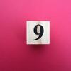 最高で9種類!オープン就労に応募する際に必要な応募書類の数 2