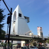 なんばヒップス、壁にフリーフォール(ヤバフォ)とフリークライミングウォールが設置されているビル【大阪市中央区】