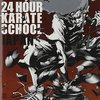 24 HOUR KARATE SCHOOL JAPAN / SKI BEATZ