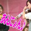 【TWICE】ジヒョ・ダヒョン・ミナがヘリウムガスを吸うと?!声可愛すぎっ!!