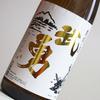 シリーズ燗酒選手権③ 武勇 本醸造 白ラベル