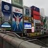 旅行1日目大阪