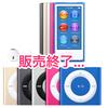 Apple、iPod shuffle, iPod nanoの販売を終了へ