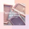 【大人気!】rom&nd(ロムアンド)ミルクシリーズのチーク全3色を徹底レビュー