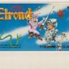 伝説の騎士エルロンドのゲームと攻略本 プレミアソフトランキング