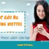 Viettelの4G対応SIMの購入と設定方法