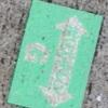地面に貼られた【Gの文字】と【矢印シール】の意味は?~道路にはいろんな情報がつまっている!