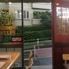 1000円で食べられる六本木で穴場本格ピザランチ~FREY's Famouse Pizzeria~