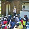 森のお遊び会 7月 ネイチャークイズランチ