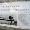 広島城「堀から見る広島の変貌」