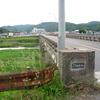 岩ノ城橋の南