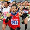 マラソンの本当の壁は35キロ?分岐点