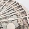 【銀行】コロナ特別利子補給のご入金!嬉しさリフレイン!