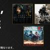 【PS4】PS Storeで『Critic's Choice セール』を開催中!PS4のゲームが最大80%オフ!DEATH STRANDINGは30%オフだぞ!