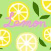 夏バテ解消の呪文。「れもん!レモン!檸檬!」がとっても効く。見ても、食べても、香りもよし!