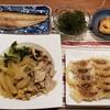 2018/11/18の夕食