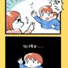 【マンガ】理不尽ジャンケン