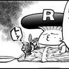 きのこ漫画『ドキノコックス㉒とまほーく』の巻