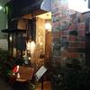 続・東京神田神保町🎄クリスマスイルミネーション🎄  「Town Christmas in JIMBOCHO」