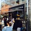 ロブスターをたっぷり堪能できるサンドイッチ 「LUKE'S 表参道店」@表参道