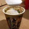 中華蕎麦とみ田 鶏白湯煮干しそば