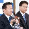 立憲民主党 公約 発表 「憲法9条改正」に反対