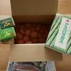 ふるさと納税到着~北海道上士幌町アスパラ・越冬じゃがいも・バターセットの巻