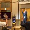 明治大学校友会 墨田区地域支部総会・懇親会 (13) 2018年