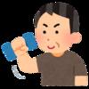 新日本プロレス G1新潟大会 プロレスは受ける方がキツイという話