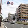 地下鉄北巽(大阪市生野区)