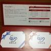 ポケットカードから株主優待としてQUOカードを頂きました。